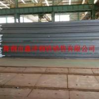 SA516Gr70低温压力容器碳钢板