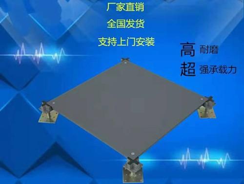 (5)OA网络防静电地板_副本